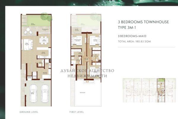 Таунхаусы Villanova с 3 и 4 спальнями с рассрочкой в Дубае
