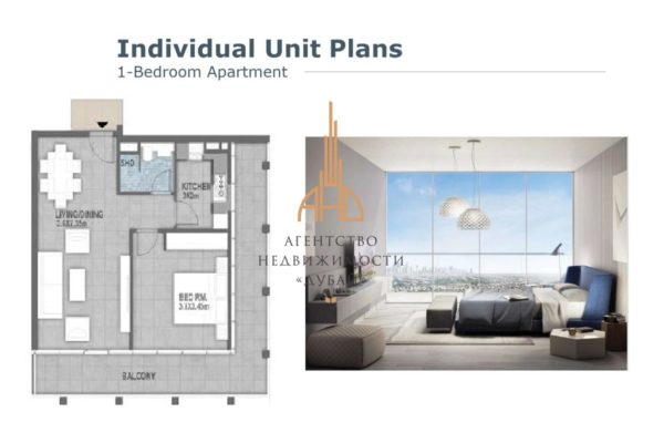 Готовые апартаменты с 1 спальней и гостиной с рассрочкой на 4 года | Jumeirah Village Circle