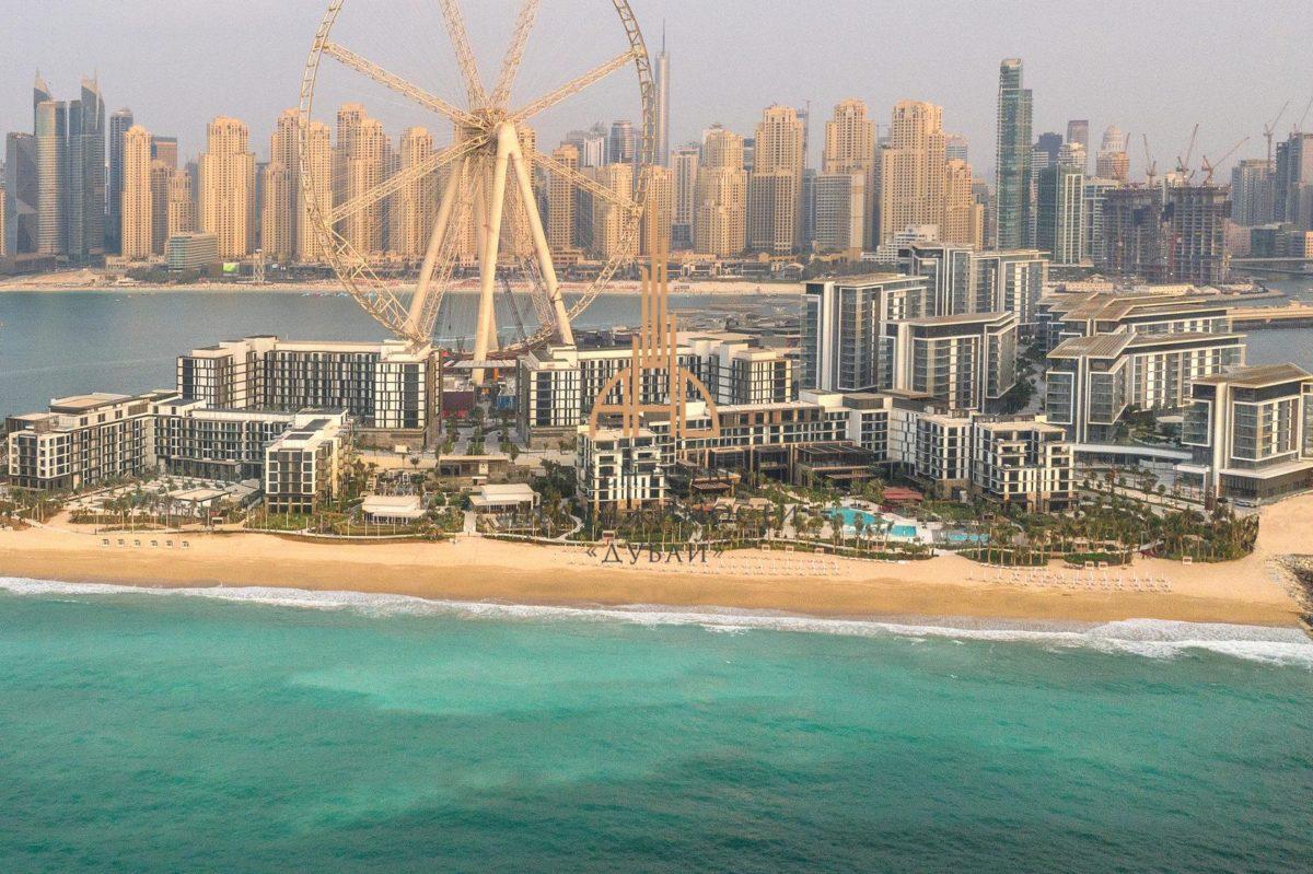 (Русский) Чтобы оживить рынок Sobha Realty запускает новые проекты в Дубае