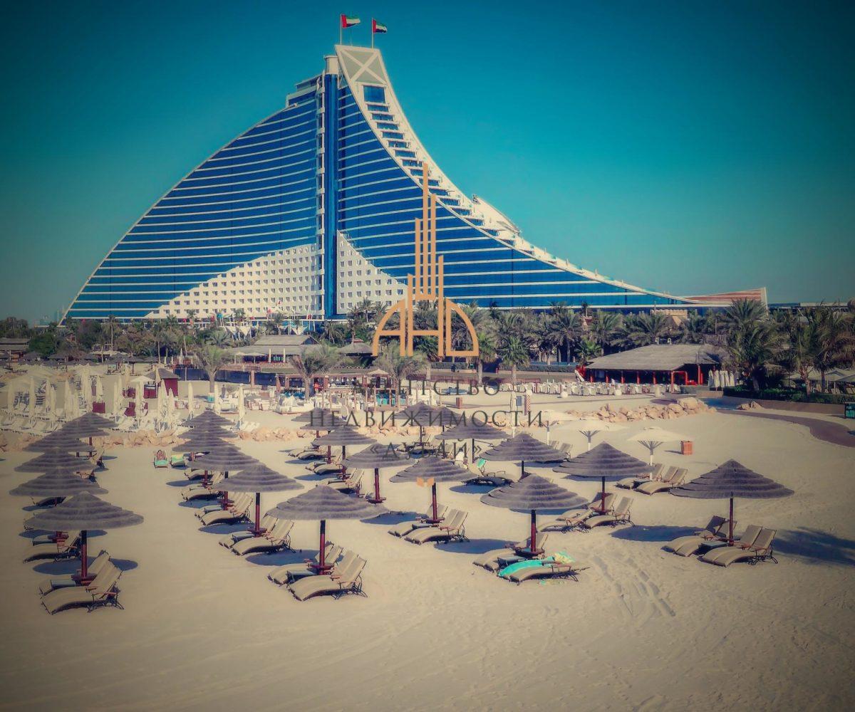 Эксклюзивный проект от  Emaar Properties