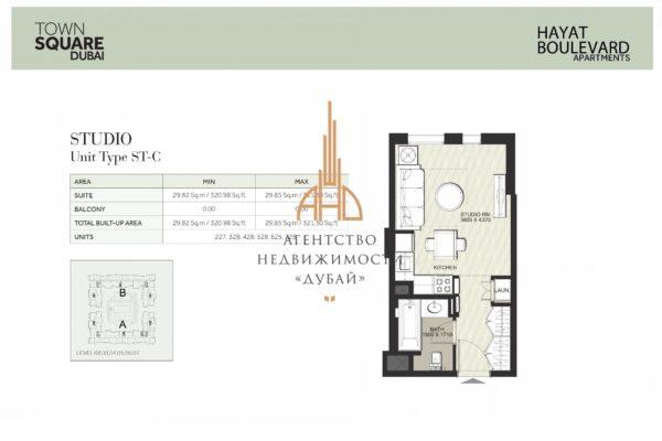 Готовая квартира-студия в Hayat Boulevard с рассрочкой на 3 года | Town Square