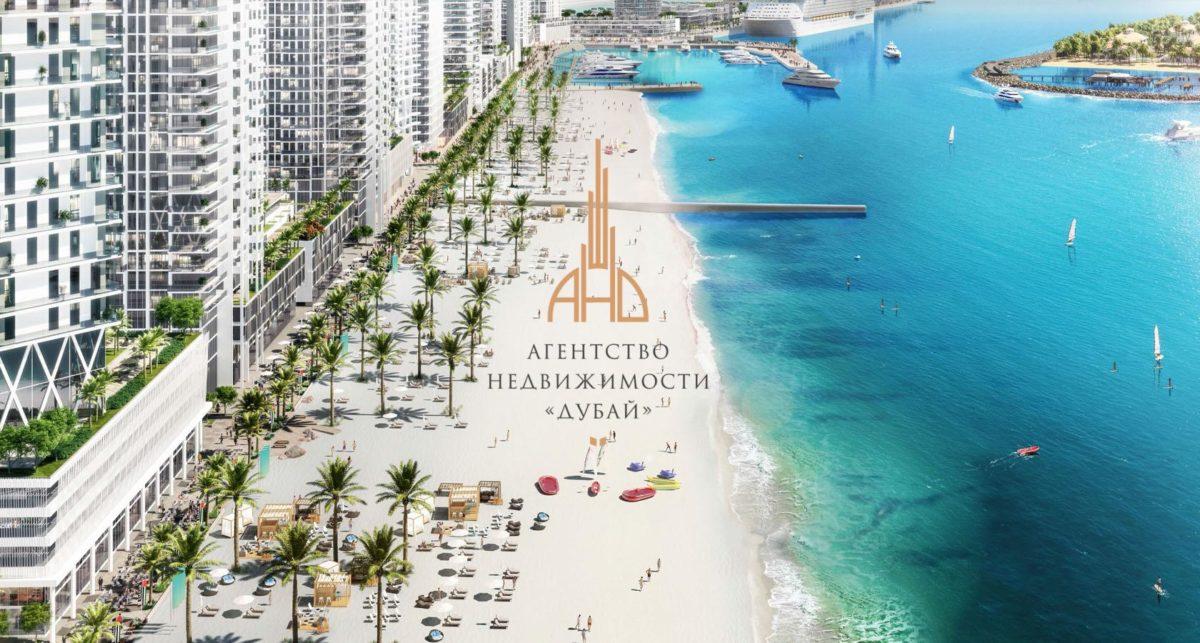 Завершение проекта South Beach от Emaar Properties