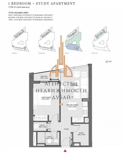 Апартаменты с гостиной и 1 спальней Sobha Hartland Waves Дубай