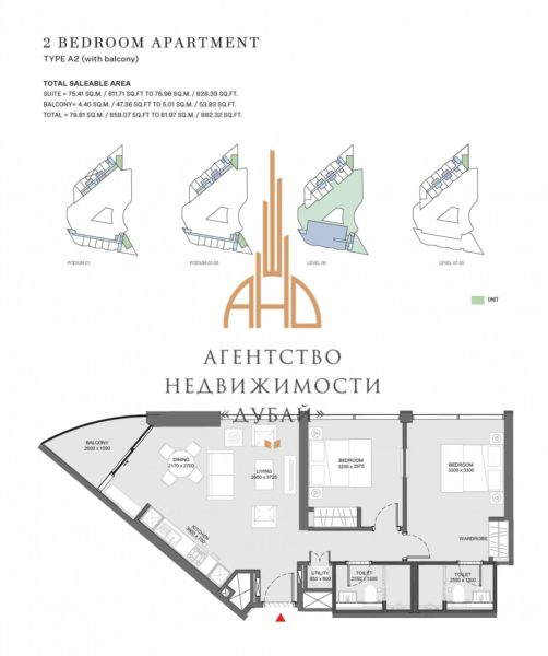 Апартаменты с гостиной и 2 спальнями Sobha Hartland Waves Дубай