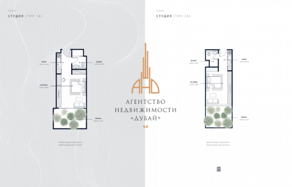 Квартира-студия в Azizi Riviera | Дубай