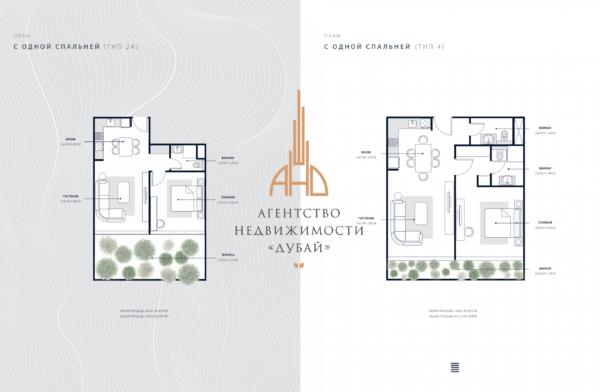 Апартаменты с 1 спальней и гостиной в Azizi Riviera   Дубай