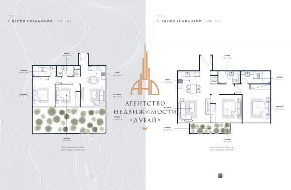 Апартаменты с 2 спальнями и гостиной в Azizi Riviera   Дубай