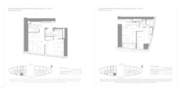 Апартаменты с 1 спальней и гостиной в Address Beach Residences   Первая береговая линия