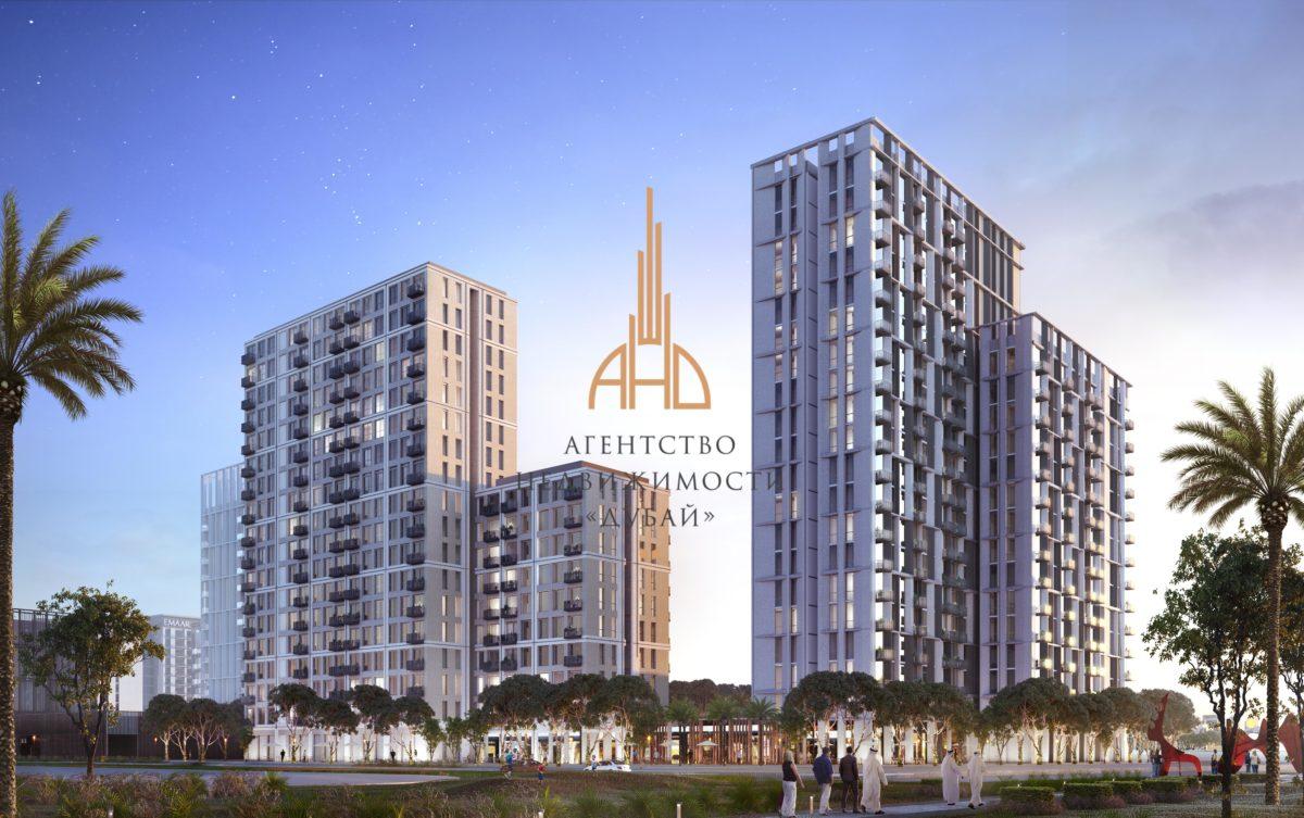 Апартаменты с гостиной и 2 спальнями в Сollective  (EMAAR Dubai Hills)   Дубай