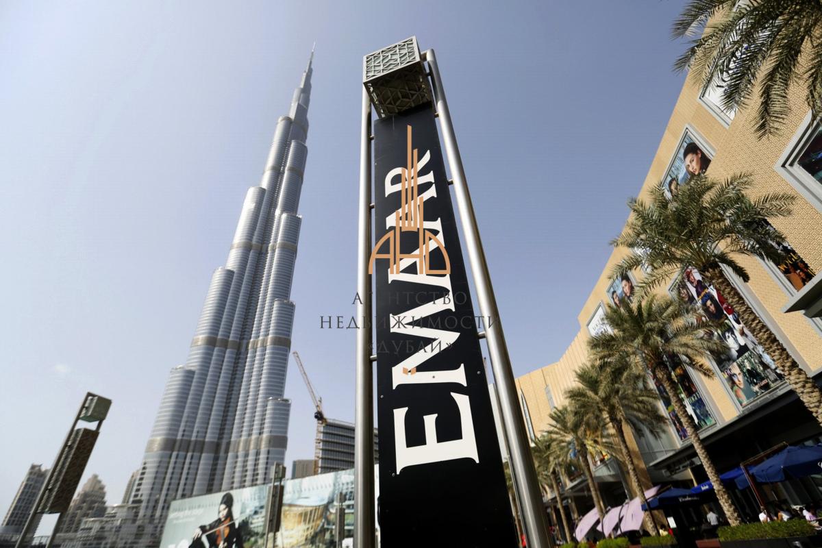 Emaar сообщает о продажах недвижимости в 2020 году на 10 миллиардов дирхамов