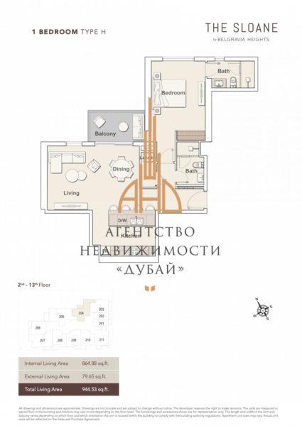 Апартаменты с 1 спальней и гостиной в The Sloane by BELGRAVIA HEIGHTS | Jumeirah Village Circle