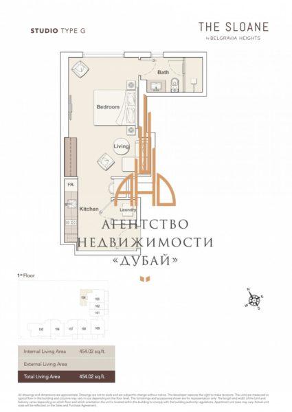 Квартира-студия в рассрочку The Sloane by BELGRAVIA HEIGHTS | Jumeirah Village Circle