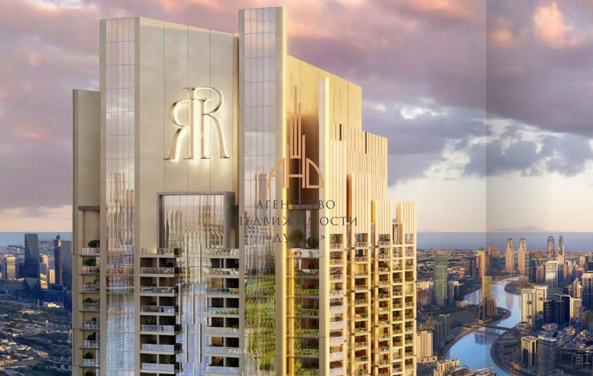 Студия в центре Дубая | REGALIA BY DEYAAR | ОАЭ, Дубай