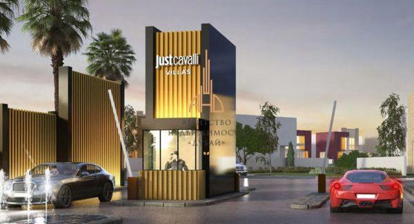 Вилла в Just Cavalli Villas | ОАЭ, Дубай.