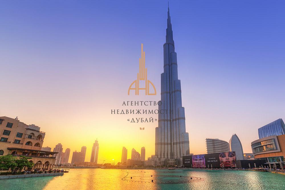 Аренда 2-х комнатной квартиры в Burj Khalifa