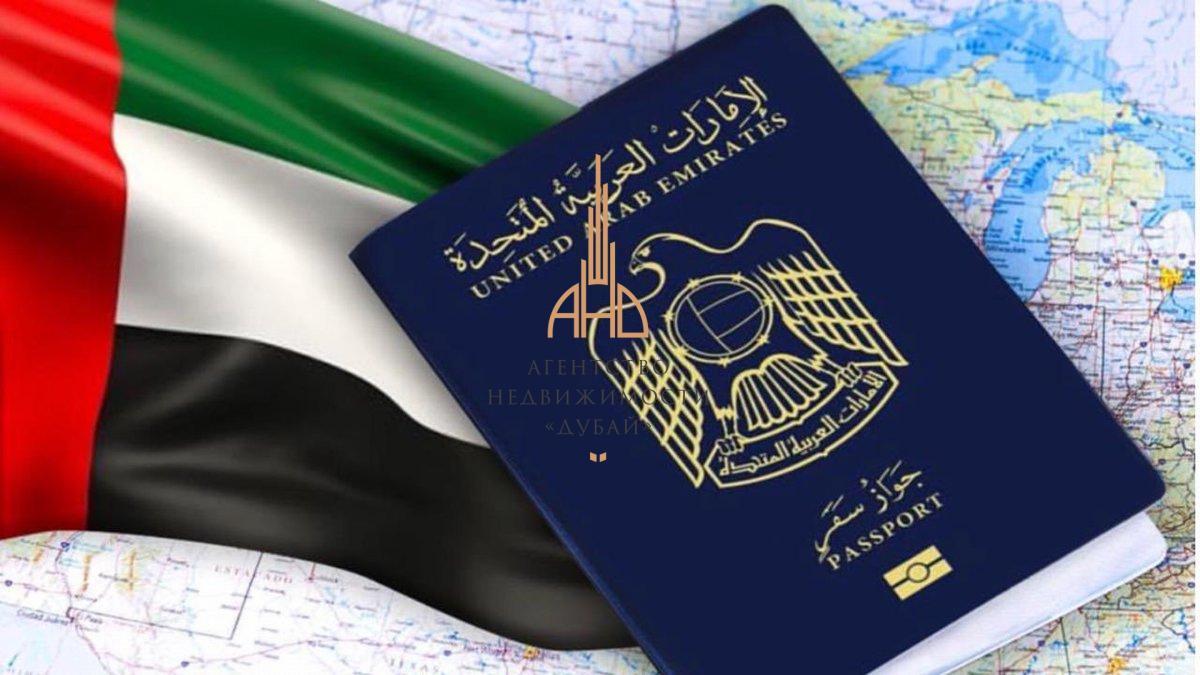 ОАЭ – одна из лучших стран для получения визы посредством инвестиций в недвижимость