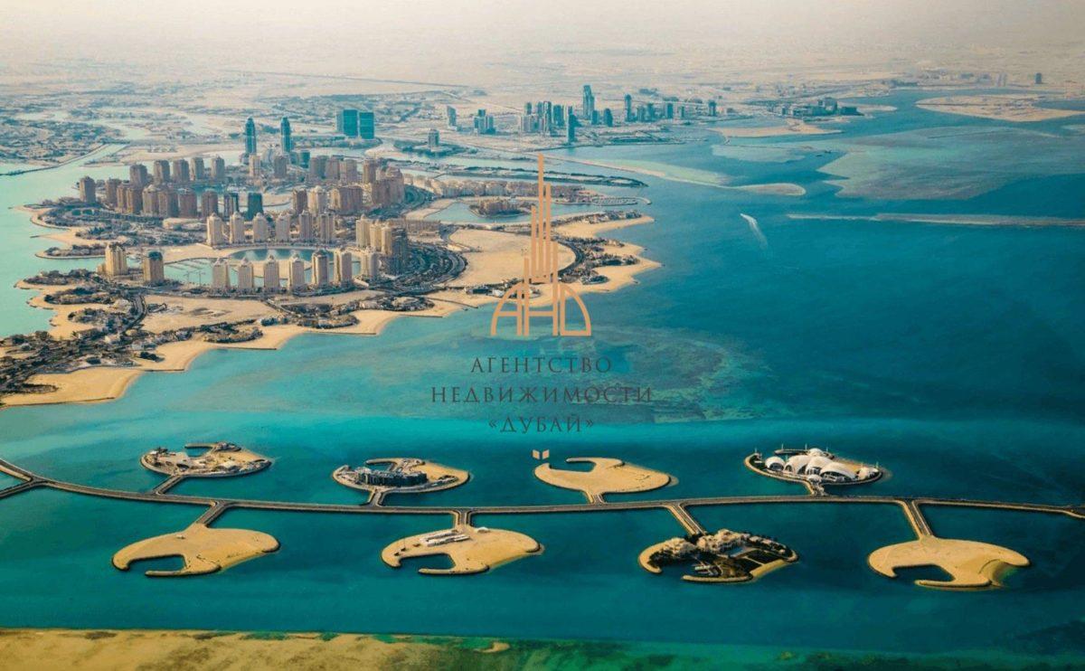 ОАЭ в рейтинге лучших стран для жизни