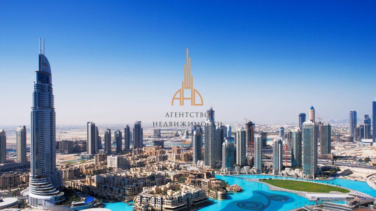 Рекорд по продажам недвижимости в Дубае